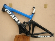 RÁM GIANT GLORY - FOX DHX RC4